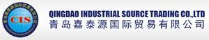 Qingdao Industrial Source Trading CO,LTD